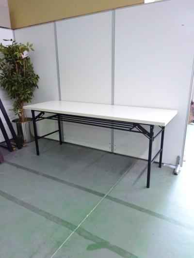 井上金庫 折畳会議テーブル  中古|オフィス家具|ミーティングテーブル