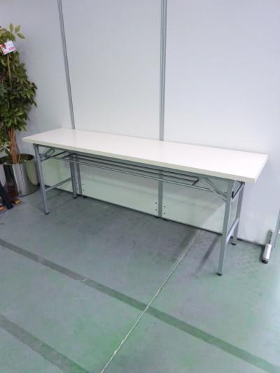 折畳会議テーブル 中古|オフィス家具|ミーティングテーブル