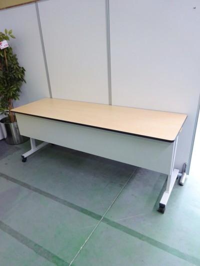 ウチダ(内田洋行) サイドスタックテーブル 中古|オフィス家具|ミーティングテーブル