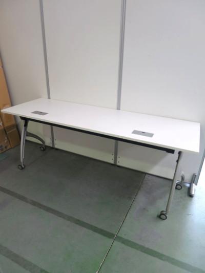 イトーキ 平行スタックテーブル買取しました!