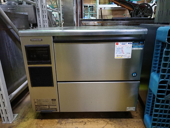 ホシザキ電機 チップアイス製氷機 買取しました!