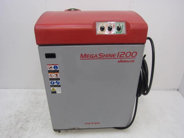 アルティア 高圧温水洗浄機買取しました!