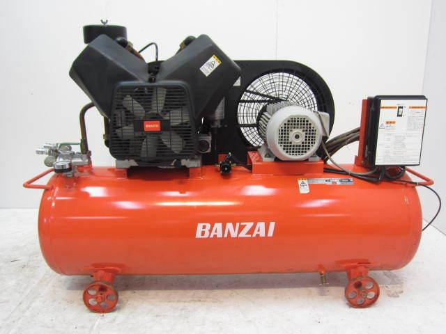 バンザイ/BANZAI 3馬力レシプロ式エアーコンプレッサー買取しました!