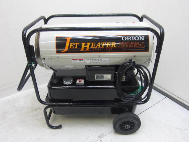 オリオン ジェットヒーター買取しました!