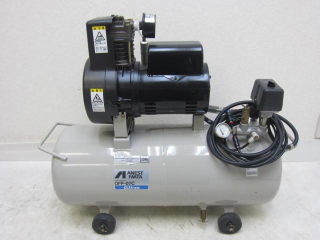 アネスト岩田 1馬力レシプロコンプレッサー OFP-07C